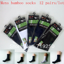 Wholesale Mens Socks Bamboo Fiber For Ultra thin Male Breathable Socks color mix system chooses randomly pairs