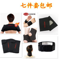 other   Tourmaline self-heating flanchard piece set kneepad neck waist support wrist support ankle support elbow