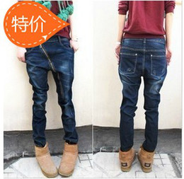 Wholesale New Korean Style Fashion women slim jeans denim harem s Code BF Wind oblique zipper hanging jeans