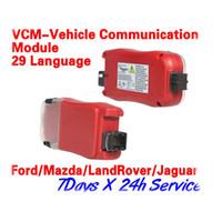 rotunda vcm - Ford VCM IDS Newest Ford Rotunda Dealer FORD VCM IDS V85 JLR V134 OBD2 Diagnostic Scanner Tool OBD1002
