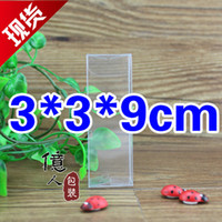 clear pvc boxes - Spot PVC clear plastic packaging box for displaying jewlry snack toy gift etc cm Factory direct sales