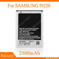 Wholesale EB615268VU pc mobile cell battery for Samsung Galaxy Note GT N7000 N7000 GT I9220 I9220 batteries