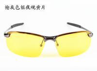 Wholesale men Driving Graced glasses Sport drivers night vision goggles sunglasses polarized fishing glasses YJ2055a colors