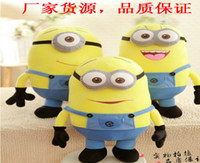 Yellow despicable me - favorite king D eye Minion Despicable Me plush dolls Despicable Me minions Despicable Me plush toys