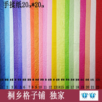 Cheap Diy handmade KAWASAKI rose material kit paper flowers hand rubbing paper crepe paper finished product 20 20cm