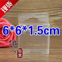 Wholesale Hot Fashion Spot transparent plastic packing box with hook PVC material cm display notebook pens cosmetics etc