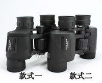 Wholesale Camping Telescope Nitrogen Waterproof HD thermal Binoculars night vision Free sipping