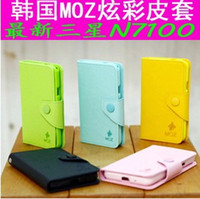 n7000 tpu - Hot selling fashion flip case TPU wallet leather cover for Samsung Note1 N7000 Note N7100 R52001