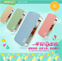 Cheap leather case for samsung i9150 galaxy mega 5.8 stand flip cover