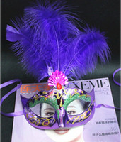 Wholesale Fashion Feather Half Face Helloween Mask Masquerade Venetian Various Occasion Dance Party Fesitive Princess Masks Colorful
