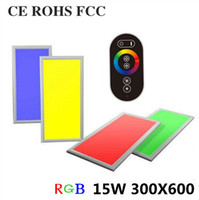 Wholesale 300x600 RGB full color W led panel light Super thin mm ceiling lighting AC100 Voltage Remote RF RGB Controller