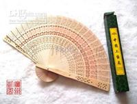 Hand Fans wooden hand fan - Sandalwood fan high grade wooden folding fan gift hand fan handy fan