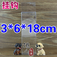 Wholesale Freight free Spot clear PVC box with a hook hole displaying gift sweets daily necessities etc cm