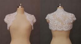 Wholesale Modest Lace Beaded Cap Sleeves Wedding Bridal Bolero Jacket White Ivory Bridal Accessories Z1031