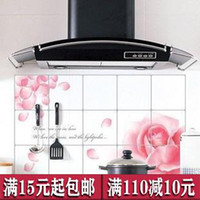Graphic vinyl PVC Animal Kitchen stove oil pollution aluminum foil high temperature resistant waterproof lampblack tile cabinet wall quality oil paste