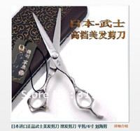 Cutting Scissors Right Hand 6 Free Shipping:Japanese 440C stainless steel Samurai Brand Hair Razor cutting scissors ,6 inch Beauty Hairdressing shears , beauty box packed