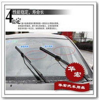 Wholesale P Chery A5 window windshield wiper Sheffield windscreen wiper blade auto car products parts accessory