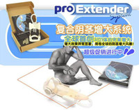 Cheap New !!!Proextender,Penis ,sex toys toys products ProExtender Penis Enlargement System product, enlargement device,male enlarger