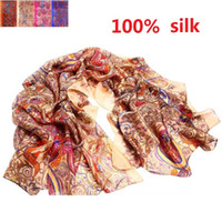 Wholesale The new silk mulberry silk scarf sunscreen shawl scarves drum series of textile S