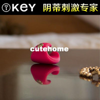 Cheap Silicone Vibrators Best 9V/12V Chinese mainland Sex Products