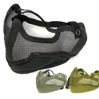 Wholesale Generation Half Face Metal Net Mesh Protect Mask Airsoft Hunting Green gray black