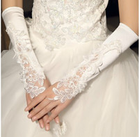 Wholesale In Stock Cheap Elbow Length Bridal Gloves for Wedding Ivory Lace Applique Fingerless Gloves Hot Sale