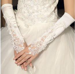 Wholesale In Stock Hot Sale Ivory Elbow Length Cheap Bridal Gloves Fingerless Gloves