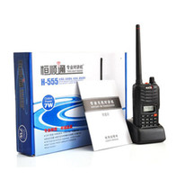 7W 199CH Walkie Talkie UHF H555 Transceiver TransceiverTwo- W...