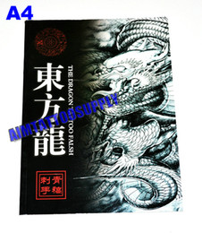 Wholesale Hot Sale art tattoo book A4 East Dragon High Quality tattoo book designs