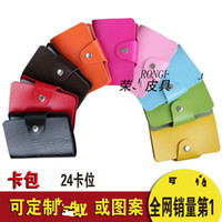 Wholesale 24 Position Card Holder PU Leather Fashion Card Sets Men Women Credit Card Package Card Bag