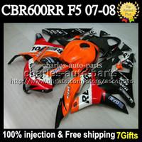 7gifts For HONDA F5 CBR600RR 07 08 CBR 600 Repsol Orange 600...