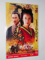 Wholesale Hot sale MeiRenxinji TV series Chinese DVD High quality for region dhl from iebay