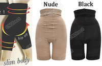 Wholesale Women s Slim Lift Tummy Control High Waist Body Shaper Slimmer Girdle Pants Shorts