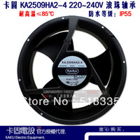 Wholesale Original kaku ka2509HA2 X89mm AC fan axial fan metal