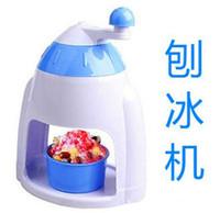Air Cooling ice shaving machine - Household manual Ice shaving machine