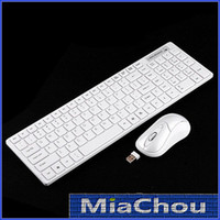 Wholesale 10pcs Xmas Sale White GHz Wireless Keyboard Silicon Skin CPI Mouse USB Dongle Kit C1035W