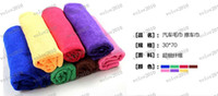 Wholesale LLFA1812 cmx70cm Microfiber washing Cloth clean cloth for car glasses furniture and so on via CPA