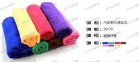 Wholesale LLFA1812 cmx70cm Microfiber washing Cloth clean cloth for car glasses furniture and so on via CPA