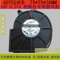 Wholesale New Original Taiwan ADDA blower AD7524UB MM V projector fan