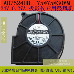 Wholesale New Original Taiwan ADDA blower AD7524UB MM V projector fan