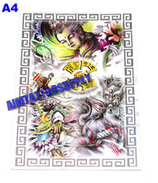 Wholesale New design tattoo book A4 Best chinese tattoo book for tattoo