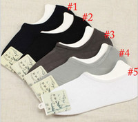 Wholesale 40 Pairs different colors Bamboo Fiber Low Cut Show Silicon Gel Nonslip Loafer Boat Men s Socks
