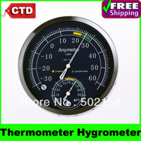 Wholesale Anymetre TH603 Indoor Thermometer Hygrometer with Hooking Hole