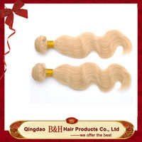 kinky curl  Brazilian Hair  Popular fashion blond color 613 brazilian body wave hair