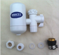 Water Filter Free Shipping
