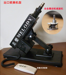 Wholesale sex toy golden gun cannon machine masturbation machine for female machine gun dido power H1101