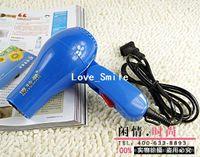 Wholesale High quality factory direct super cheap hair dryer hair dryer hair dryer W supply store yuan D063