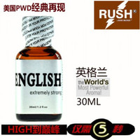 Wholesale Rush S Super English Male Sex Perfume Male Perfume Sex toy Adult Product ml