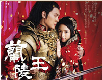 Wholesale Latest DVD Movies US UK Version quot Warrior Lanling quot Link for Top quality latest DVD Movies TV series DVD