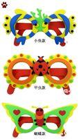 Animals foam puzzle - Kids DIY Craft Kits EVA Foam Glasses D Puzzle Stickers Cartoon animals Mask Party